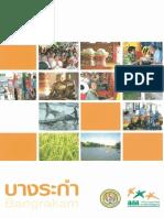 Community Practice Bangrakam