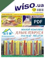 AvisoKharkov13(410) Blue Part
