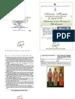 2014 - 12 APR - LAZAROS Matins Hymns