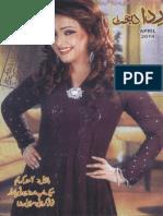 Rida Digest April 2014 Urdu Novels Center (Urdunovels12.Blogspot.com)