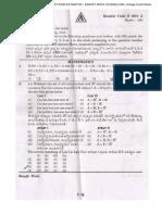 Eamcet 2010 Engineering Paper