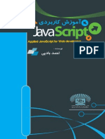 Javascript LearningWithLable[eBook.veyq.Ir]