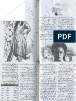 Mah e Tamam by Amna Riaz Episode 1 to 11 Urdu Novels Center (Urdunovels12.Blogspot.com)