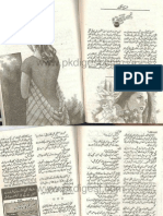 La Pata Novel By Nimra Ahmed Pdf