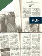 La Pata Novel By Nimra Ahmed Pdf