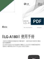 LG-A180_HKG_110706_1.1_Printout