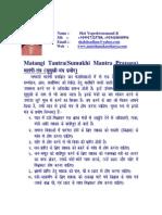 54606532 Matangi Mantra Tantra Sadhana