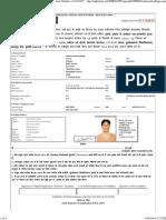 UPBED - 2014_ Complete Application for Registration Number _411102397