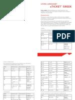 Greek  grammar pdf