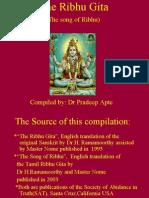 The Ribhu Gita