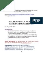 buletini 112 redaktimi i pare
