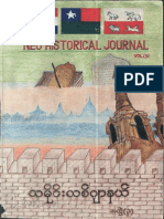 New History Journal (3)
