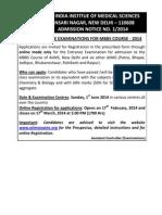 Advt Mbbs 2014