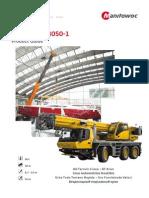 GMK3050 1 Product Guide Metric