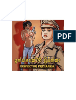 Manovidyawa Sinhala Pdf