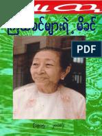 A May Mar.pdf