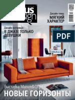 Domus Design 3 2014