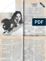 Na Choura Sako Gay Daman by Nadia Fatima Rizvi Urdu Novels Center (Urdunovels12.Blogspot.com)