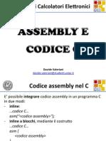 Assembly e C