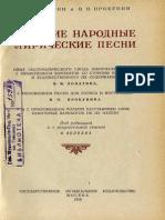 РНЛП.pdf