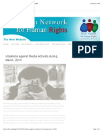 Violations Against Media Activists During March, 2014 | SNHR