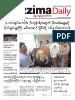 Mizzima Newspaper Vol.3 No.27 (7!4!2014) PDF
