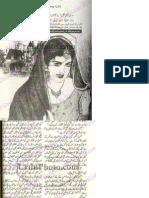 Murawwat Nibhanay Ka Mausam Nahi by Shazia Chaudary Urdu Novels Center (Urdunovels12.Blogspot.com)