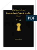 Essentials of Quranic Arabic Volume 1