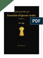 Essentials of Quranic Arabic Volume 1