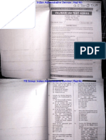 Vajiram & Ravi Test Series General Studies Paper I 2014 Test 2