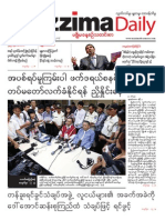 Mizzima Newspaper Vol.3 No.28 (8!4!2014) PDF