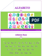 Trabajo No. 14 Alfabeto