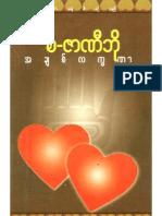 SanZarNeBo Love Signs