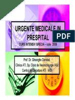 Urgente Medicale in Prespital Grecia Iulie 2009 [1] (1)