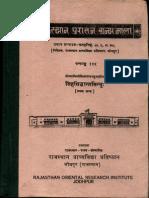Simha Sidhanta Sindhu I - Goswami Sivananda Bhatta