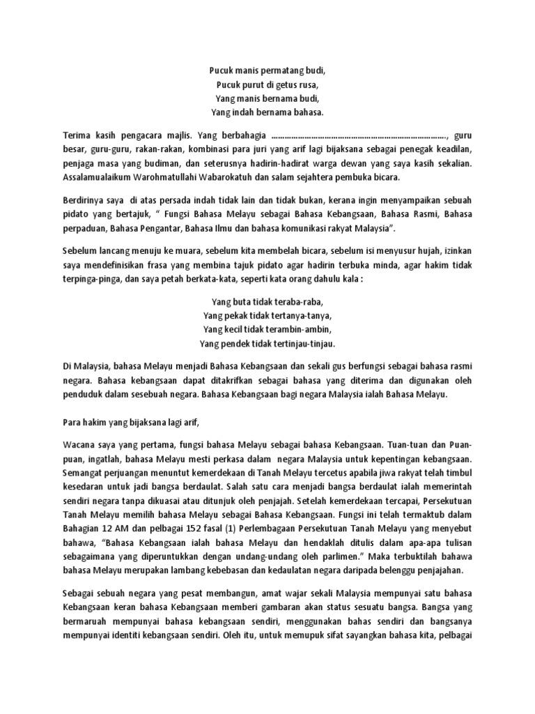 Skrip Pidato Bahasa Melayu Sekolah Rendah