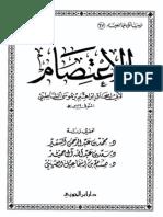 Kitab Al-I'tishom