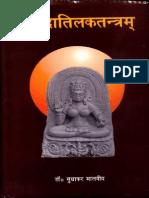 Sharada Tilaka Tantram I - Sudhakar Malaviya