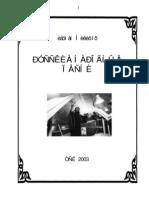 Народные песни.pdf
