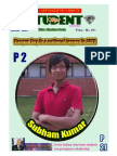 Super Student Monthly=April-2014