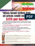 Israeli Ran