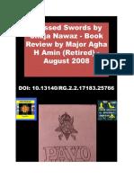 Shuja Nawaz Book Crossed Swords