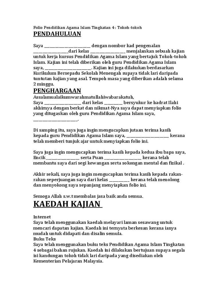 Folio Pendidikan Agama Islam Tingkatan 4