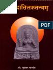 Sharada Tilaka Tantram II - Sudhakar Malaviya
