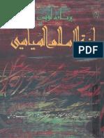 لغة الإسلام السياسي - برنارد لويس