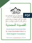 Qasida Muhammadiah PBUH
