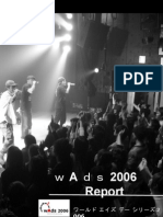 wAds2006 Report
