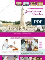 Jambudweep Darshan (English)