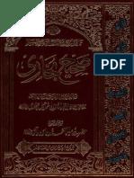 Sahih Bukhari Volume 8