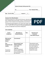 reciprocal teaching tutoring lesson plan 1